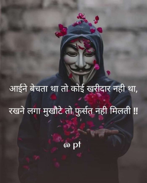 Post by PANKAJ on 17-Sep-2019 09:16am