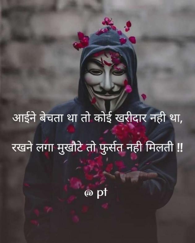 Post by PANKAJ on 17-Sep-2019 09:16am