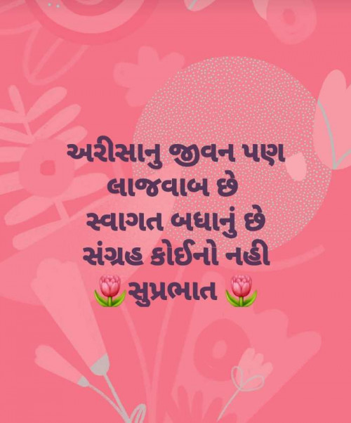 Post by Neha on 17-Sep-2019 09:22am