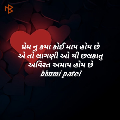 Post by Bhumi Polara on 17-Sep-2019 09:43am