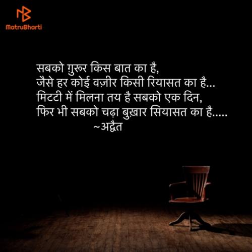 Post by Himanshu Patel on 17-Sep-2019 10:14am