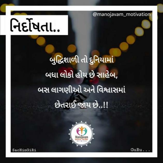 Post by Manojavam Motivation on 17-Sep-2019 10:42am