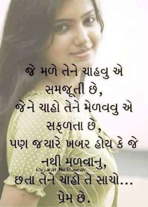 Post by Sangita Behal on 17-Sep-2019 11:52am