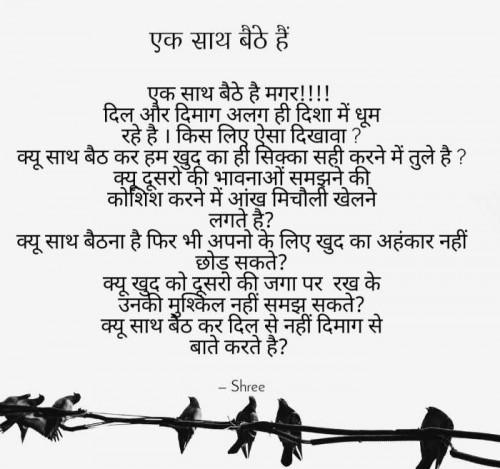 Post by Ripal Vyas on 17-Sep-2019 01:23pm