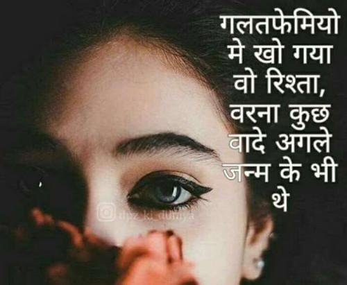 Post by vidya padvi on 17-Sep-2019 03:51pm