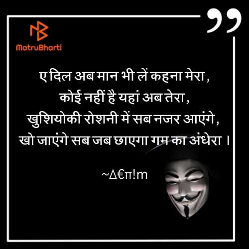 Post by Denim Thakkar on 17-Sep-2019 04:07pm
