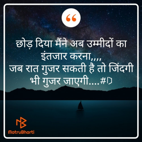 Post by Deepak Singh on 17-Sep-2019 04:16pm