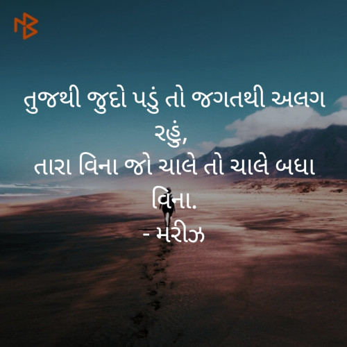 Post by Sonal Dodia on 17-Sep-2019 04:28pm