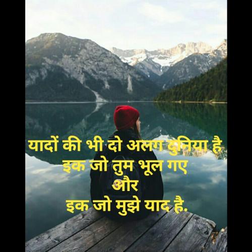 Post by vidya padvi on 17-Sep-2019 04:00pm