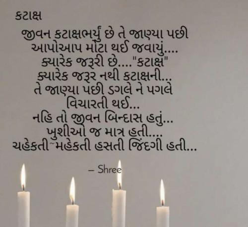 Post by Ripal Vyas on 17-Sep-2019 04:58pm