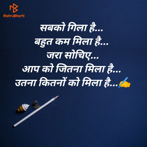 Post by S Chauhan on 17-Sep-2019 05:01pm