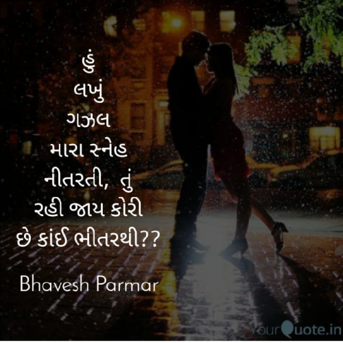 Post by Bhavesh on 17-Sep-2019 05:09pm