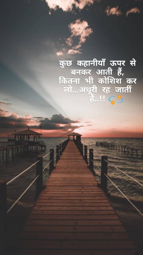 Post by Varsha Kapadia on 17-Sep-2019 05:25pm