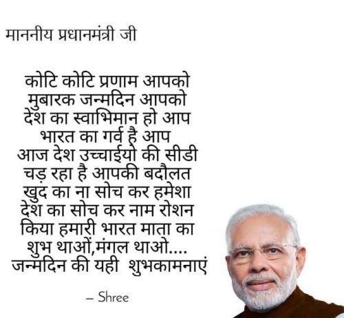 Post by Ripal Vyas on 17-Sep-2019 05:49pm