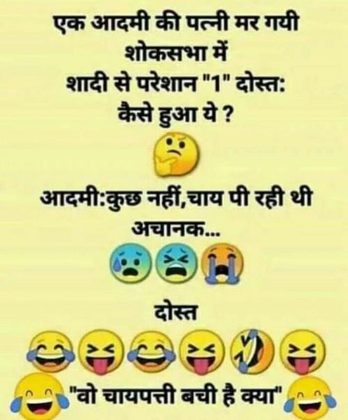 Post by Devesh Mishra on 17-Sep-2019 06:05pm
