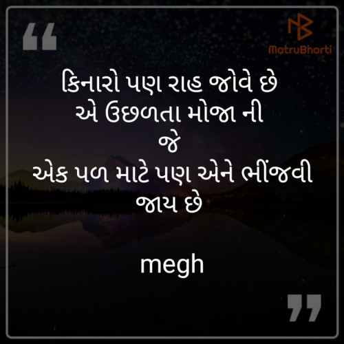 Post by Kothari Megha on 17-Sep-2019 06:25pm