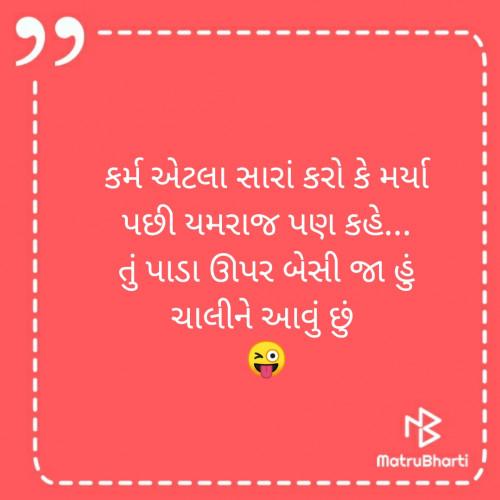 Post by Rutvik Kakadiya on 17-Sep-2019 06:25pm