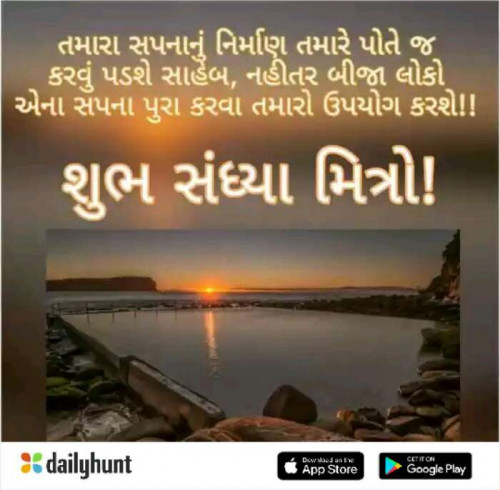 Post by Suresh Tanna on 17-Sep-2019 07:04pm