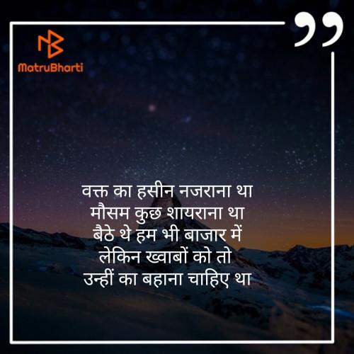 Hindi Blog status by priya soni on 17-Sep-2019 07:14pm | Matrubharti