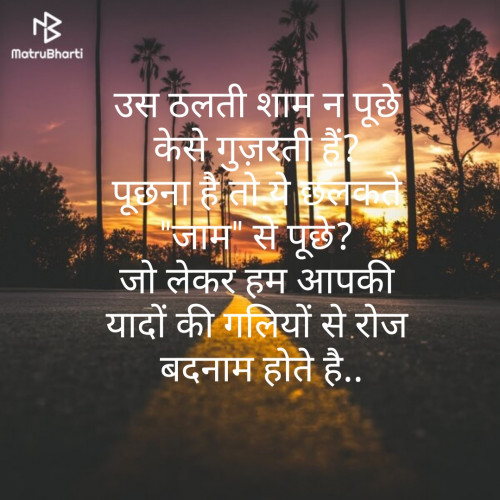Post by D S dipu on 17-Sep-2019 07:32pm