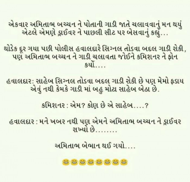 Post by Shaba Shaikh on 17-Sep-2019 09:42pm