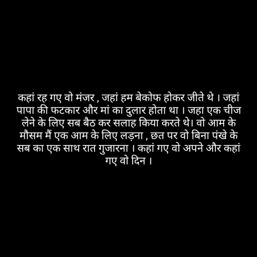 Post by short sweet on 17-Sep-2019 09:42pm