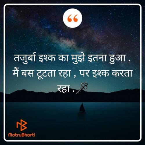 Post by Mayur patel on 17-Sep-2019 10:04pm