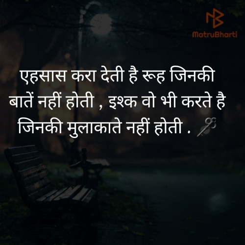 Post by Mayur patel on 17-Sep-2019 10:29pm
