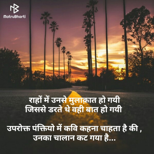 Post by Naresh Panchal on 17-Sep-2019 10:36pm