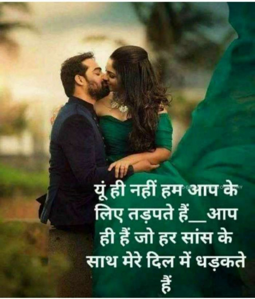 Post by Sanju on 17-Sep-2019 10:42pm