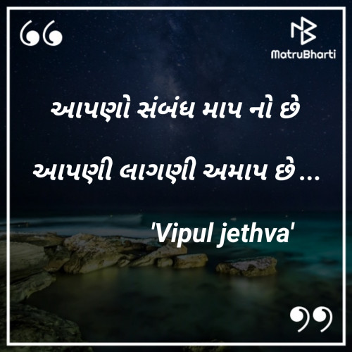 Post by Vipul on 17-Sep-2019 11:08pm