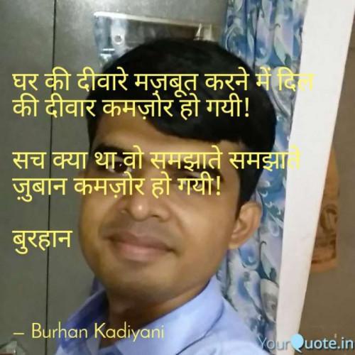 Post by Burhan Kadiyani on 17-Sep-2019 11:10pm