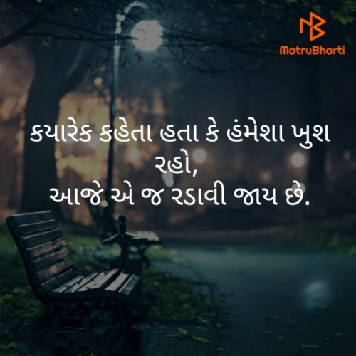 Post by Mitts Parmar on 17-Sep-2019 11:24pm