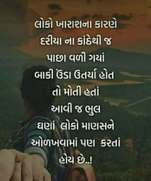 Post by Bhumika Vyas on 18-Sep-2019 12:05am