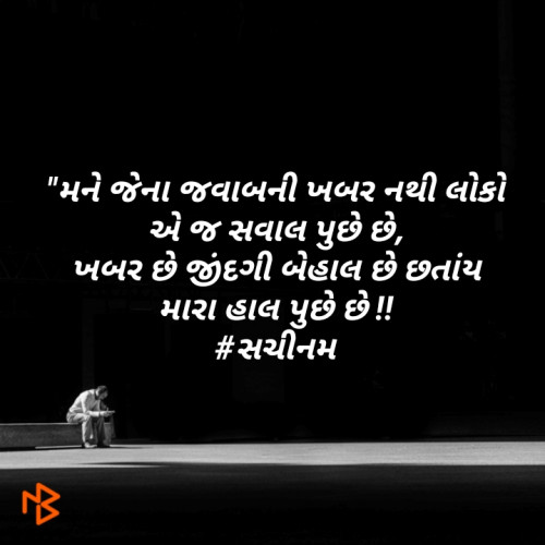 Post by Sachinam on 18-Sep-2019 01:01am