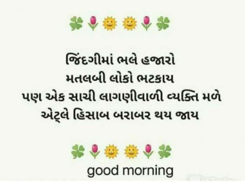 Post by Mehul Kumar on 18-Sep-2019 03:47am