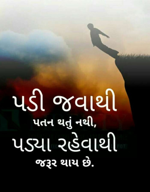 Post by Devendra Chaudhari on 18-Sep-2019 07:04am