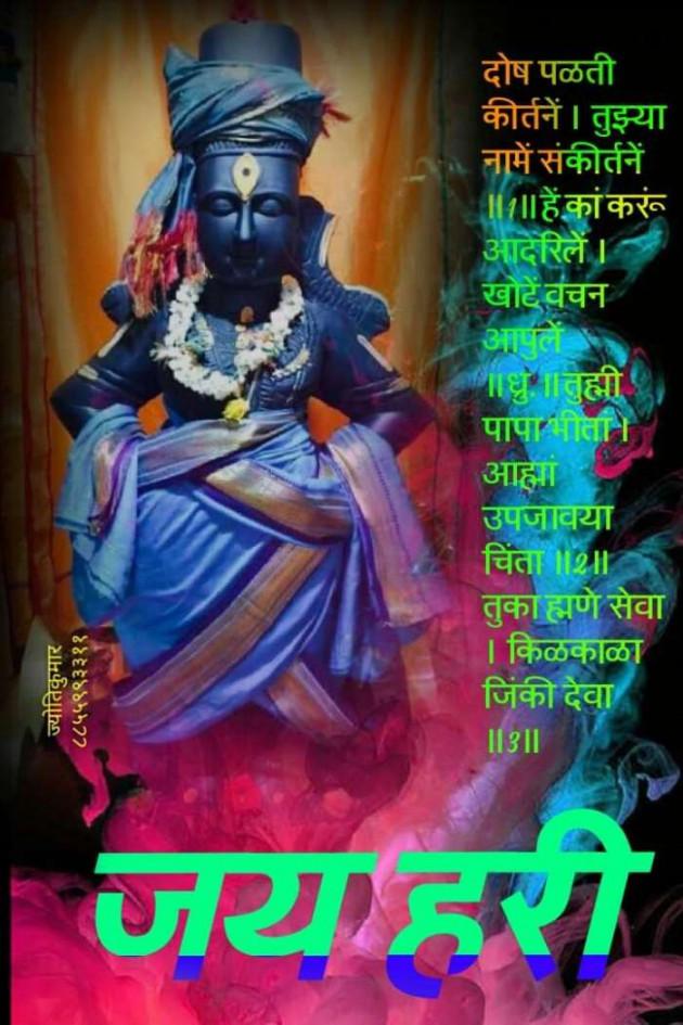 Post by मच्छिंद्र माळी on 18-Sep-2019 07:36am