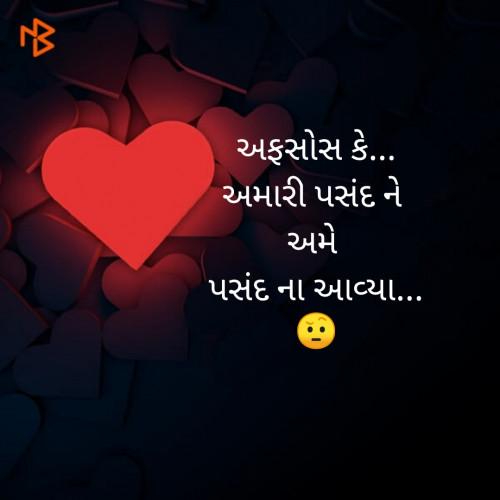 Post by Rutvik Kakadiya on 18-Sep-2019 08:10am