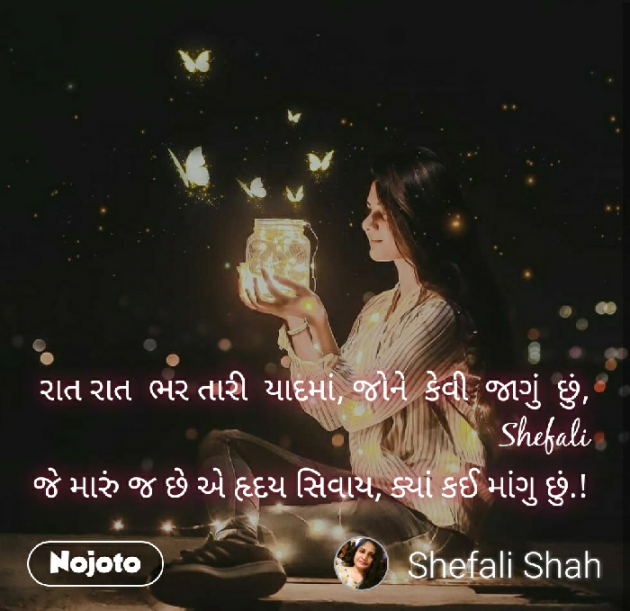 Post by Shefali on 18-Sep-2019 08:34am