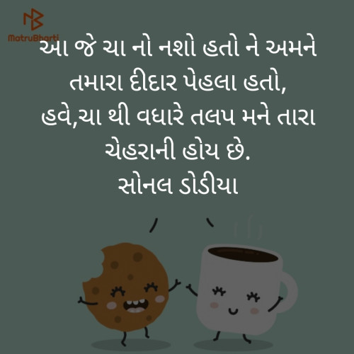 Post by Sonal Dodia on 18-Sep-2019 09:25am