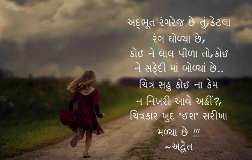 Post by Himanshu Patel on 18-Sep-2019 09:40am