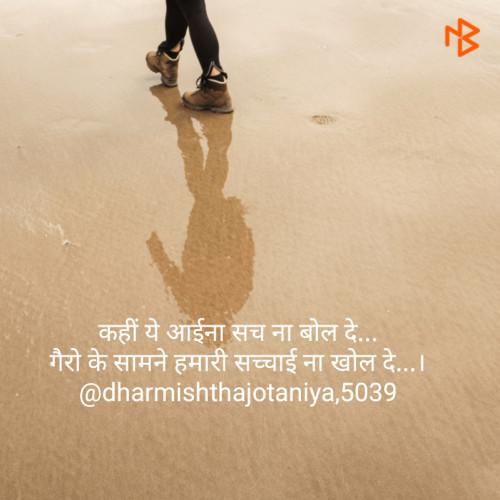 Post by Dharmishtha Jotaniya on 18-Sep-2019 10:14am