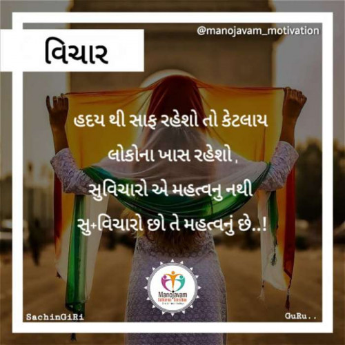 Post by Manojavam Motivation on 18-Sep-2019 10:56am