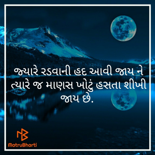 Post by Jayrajsinh Gohil on 18-Sep-2019 11:10am