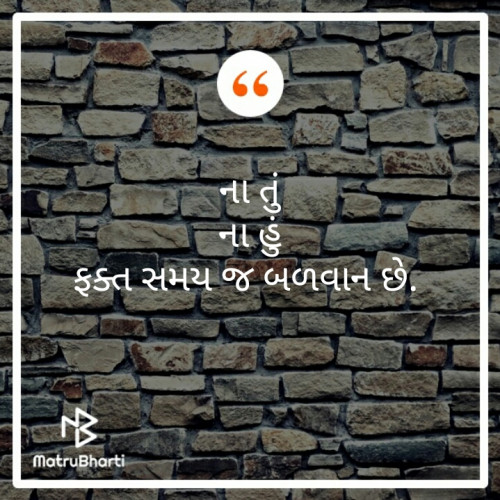 Post by Jayrajsinh Gohil on 18-Sep-2019 11:14am