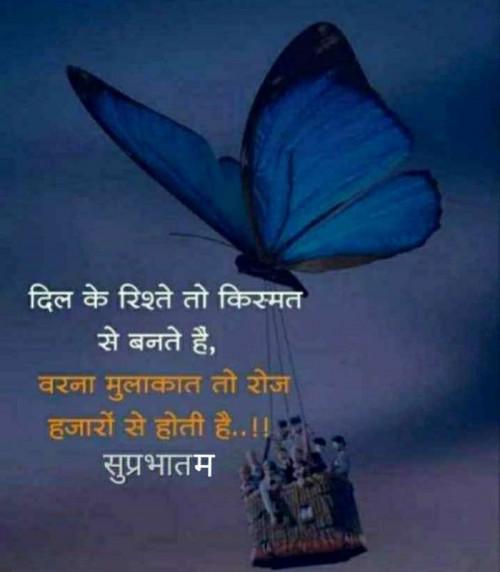 Post by Kalpesh Joshi on 18-Sep-2019 11:31am