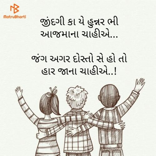Post by Shweta Parmar on 18-Sep-2019 11:38am