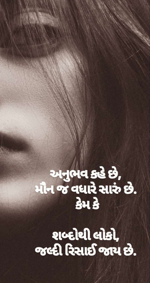 Post by Bhavna Parmar on 18-Sep-2019 12:37pm