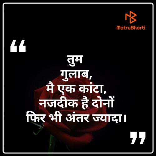 Post by Er Bhargav Joshi on 18-Sep-2019 12:47pm